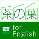 Cha-no-Ha English